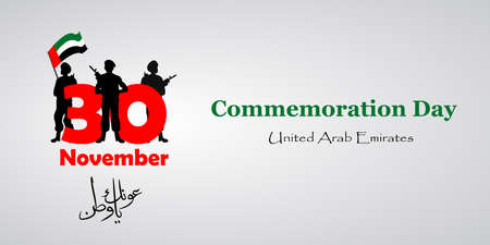 Commemoration day of the United Arab Emirates Martyr's Day. 30 november. Arabic Calligraphy. translate from arabic: Martyr Commemoration Day. Graphic design for flyers, cards, posters. Place for text Illustration