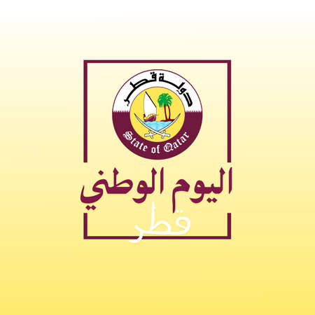 Qatar National Day card design. Stock Vector - 89001911