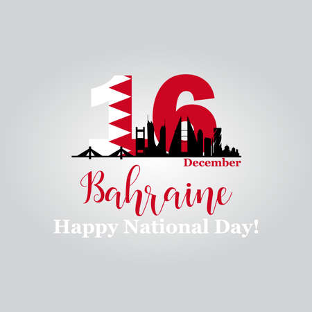 Greeting card Bahrain national day. Illustration