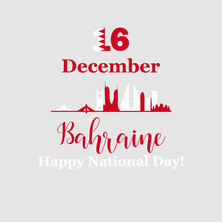 Greeting card Bahrain national day. Illustration