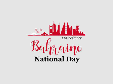Greeting card Bahrain national day. Ilustracja