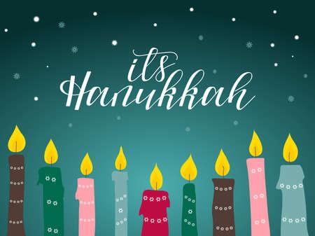 ハッピーハヌカグリーティングカード、招待状、ポスター。ハヌカ・ユダヤ人の光の祭典、奉献の祭典。