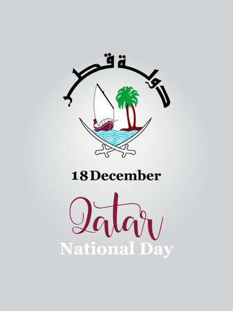 Qatar National Day on 18 December. graphic design for decoration festive posters, cards, gift cards. Arabic translation: qatar