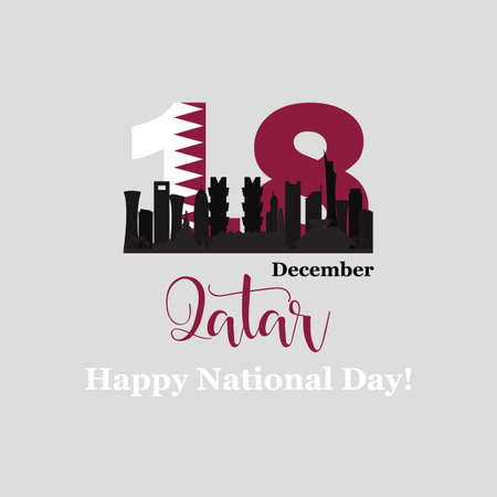 Qatar National Day on 18 December. graphic design for decoration festive posters, cards, gift cards.