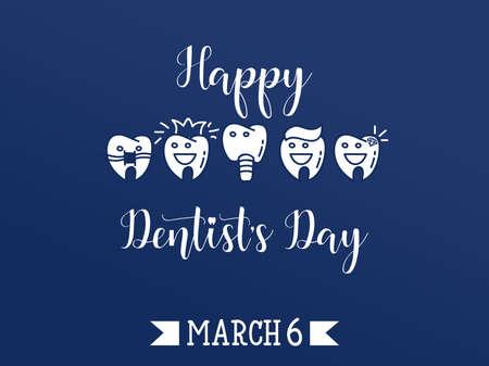 6 mars - dentistes day . affiche de la typographie utilisable comme arrière-plan. carte de voeux de la brosse . Banque d'images - 93148777