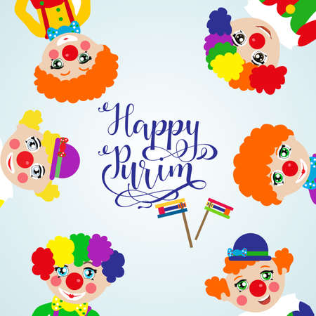 Happy Purim. Template design with fun clowns. Jewish holiday vector illustration. happy purim in hebrew  イラスト・ベクター素材