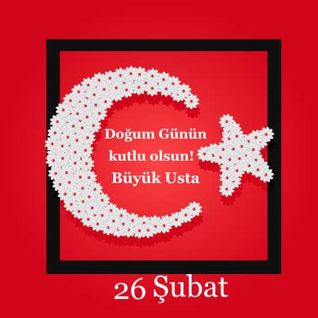 Herzlichen gluckwunsch und alles gute auf turkisch