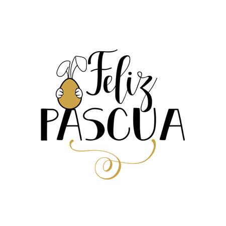 Feliz Pascua  Lettering. Translation from Spanish: Happy Easter. vector illustration calligraphy on white background. Illustration