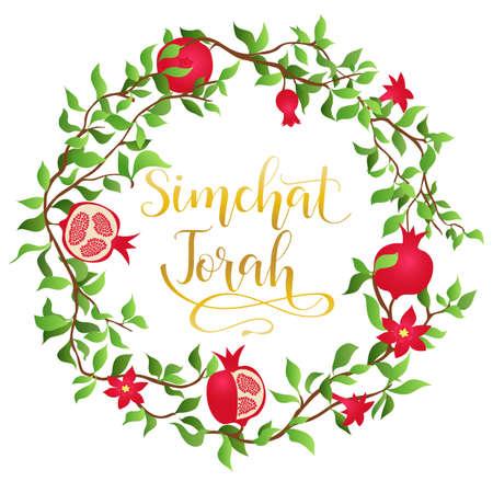 Simjat Torá, diseño de texto. Caligrafía vectorial Letras. Cartel de tipografía Fiesta judía Foto de archivo - 97818454