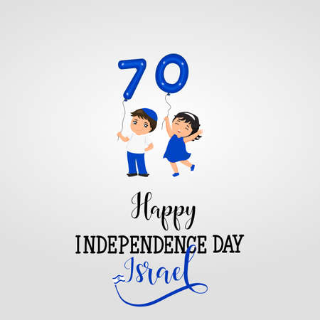 Happy independence day of Israel on Modern design template with hand lettering.
