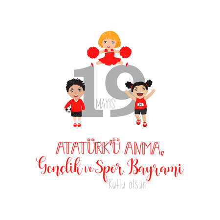 vector illustration 19 mayis Ataturk'u Anma, Genclik ve Spor Bayrami. Lettering, translation: 19 may Commemoration of Ataturk, Youth and Sports Day