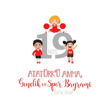 vector illustration 19 mayis Ataturku Anma, Genclik ve Spor Bayrami. Lettering, translation: 19 may Commemoration of Ataturk, Youth and Sports Day Çizim