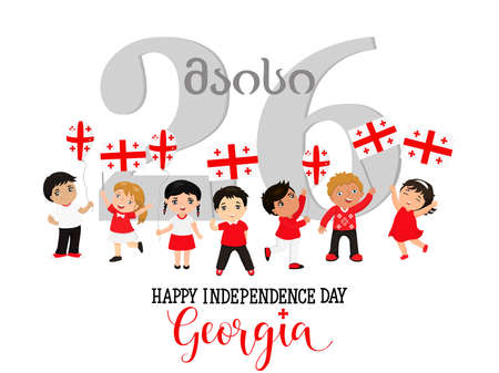 Georgia Independence Day 26th of May. design template greeting card, banner. Happy children with flags and balloons. Georgian: May 26