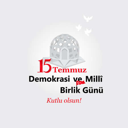 Turkish holiday Demokrasi ve Milli Birlik Gunu 15 Temmuz Translation from Turkish: The Democracy and National Unity Day of Turkey, veterans and martyrs of 15 July. Standard-Bild - 103254675