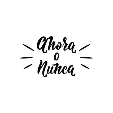 text in Spanish: Now or never. calligraphy vector illustration. element for flyers, banner and posters. Modern calligraphy. Illustration