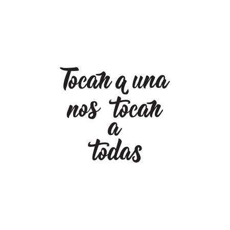 text in Spanish: They touch one they touch us all. Isolated calligraphy lettering. Feminist quote. Graphic design element. Print for poster, t shirt, postcard. Tocan a una nos tocan a Todas. Ilustração