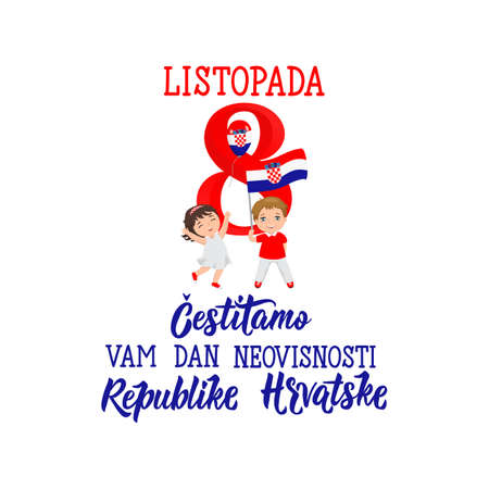 Croatian Independence Day greeting card. Croatian text: October 8 We congratulate you on the Independence Day of the Republic of Croatia. graphic design to the holiday, kids icon, children logo