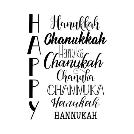 Happy Hanukkah. Modern design template with hand lettering. Jewish holiday. Vector illustration