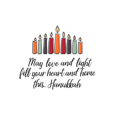 I wish you a bright Hanukkah. Vector Happy Hanukkah colorful card. Modern design template with hand lettering. Ilustração