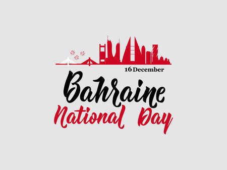 Greeting card Bahrain national day. December 16. graphic design for decoration festive posters, cards, gift cards. Stock Illustratie