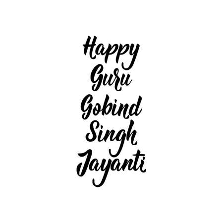 Happy Guru Gobing Jayanti. Lettering. Can be used for prints bags, t-shirts, home decor, posters, cards