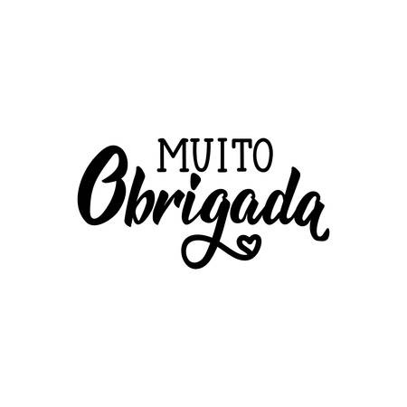 Thank you lettering card. Translation from portuguese - Thank you very much. Muito obrigado. Perfect design for greeting cards, posters, T-shirts, banners, print invitations. 向量圖像