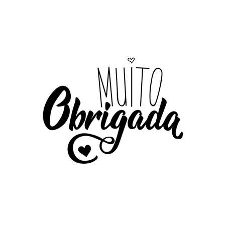 Thank you lettering card. Translation from portuguese - Thank you very much. Muito obrigado. Perfect design for greeting cards, posters, T-shirts, banners, print invitations.  イラスト・ベクター素材