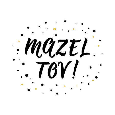 Mazel Tov. Traditional Jewish greetings. Congratulations. Lettering. Modern vector brush calligraphy. Ink illustration