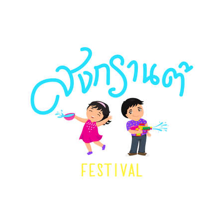 Songkran festival with boy and girl of Thailand. kids logo. Thai translation: Songkran