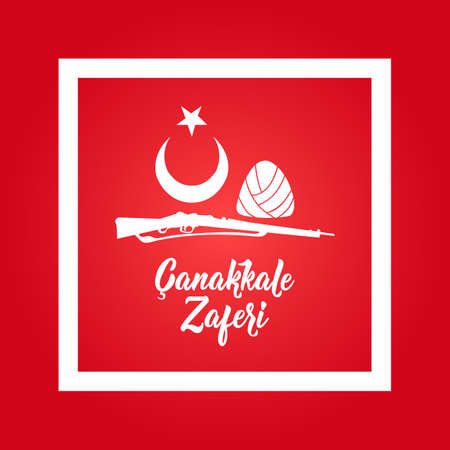 Greeting card to the victory day near Canakkale. translation: victory of Canakkale