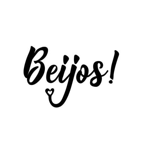 Beijos. Lettering. Translation from Portuguese - Beijos. Modern vector brush calligraphy. Ink illustration