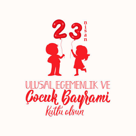 vector illustration of the cocuk baryrami 23 nisan, translation: Turkish April 23 National Sovereignty and Children's Day, graphic design to the Turkish holiday, kids Vettoriali