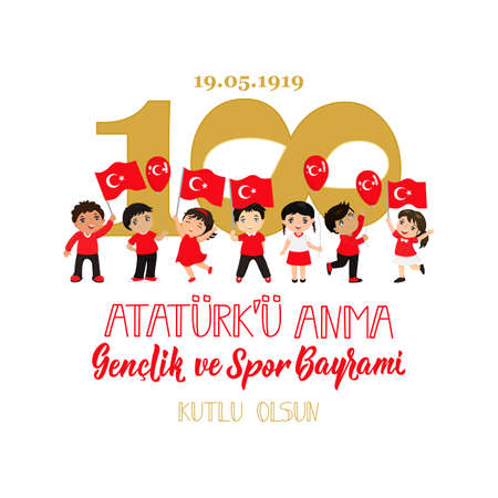 vector illustration 19 mayis Ataturku Anma, Genclik ve Spor Bayrami. Lettering, translation: 19 may Commemoration of Ataturk, Youth and Sports Day. kids logo Çizim