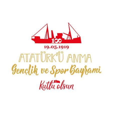 vector illustration 19 mayis Ataturku Anma, Genclik ve Spor Bayrami. Lettering, translation: 19 may Commemoration of Ataturk, Youth and Sports Day  イラスト・ベクター素材