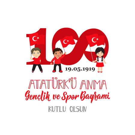vector illustration 19 mayis Ataturk'u Anma, Genclik ve Spor Bayrami. Lettering, translation: 19 may Commemoration of Ataturk, Youth and Sports Day. kids logo
