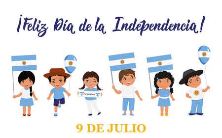 Feliz dia de la independencia. text in spanish: Happy Independence Day, 9th July. Lettering. Vector illustration. Design concept independence day celebration, card, kids logo  イラスト・ベクター素材