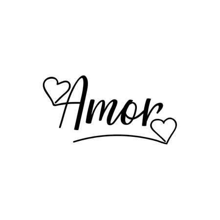 Amor. Brazilian Lettering. Translation from Portuguese - Love. Modern vector brush calligraphy. Ink illustration  イラスト・ベクター素材