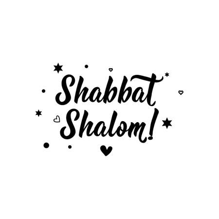 Shabbat Shalom. Lettering. vector illustration. element for flyers, banner and posters. Jewish holiday