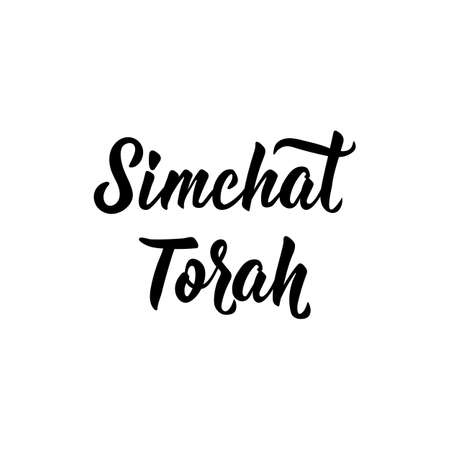 Simchat Torah. Lettering. vector illustration. element for flyers, banner and posters. Jewish holiday