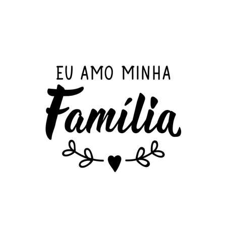 Brazilian Lettering. Translation from Portuguese - I love my family. Modern vector brush calligraphy. Ink illustration