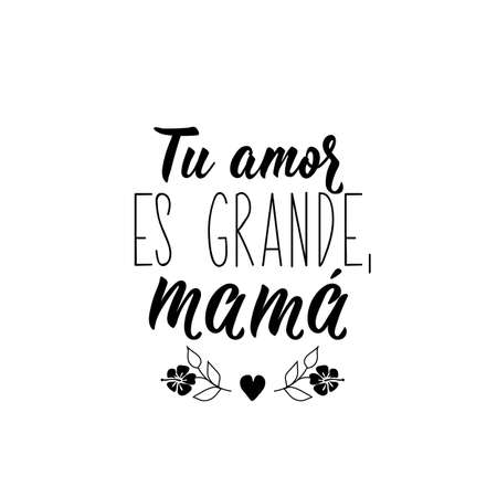 Mothers day card. Lettering. Translation from Spanish - Your love is great, mom. Element for flyers, banner and posters. Modern calligraphy