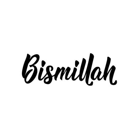 Bismillah. Ramadan lettering. Can be used for prints bags, t-shirts, posters, cards. Religion Islamic quote 일러스트