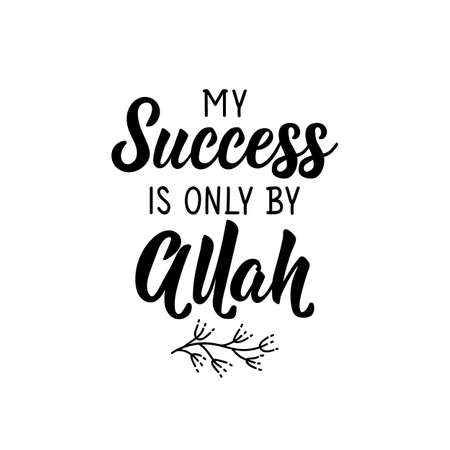 My success is only by Allah. Ramadan lettering. Can be used for prints bags, t-shirts, posters, cards. Religion Islamic quote