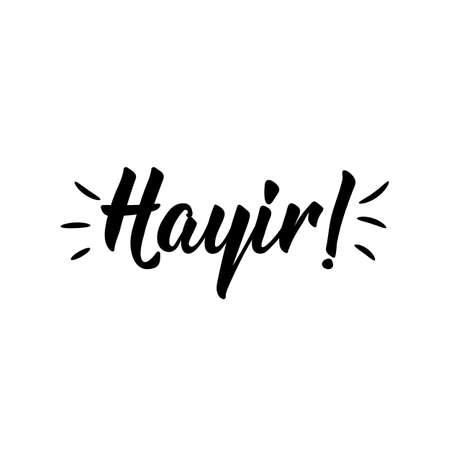 Hayir. Lettering. Translation from Turkish - No. Modern vector brush calligraphy. Ink illustration Illusztráció