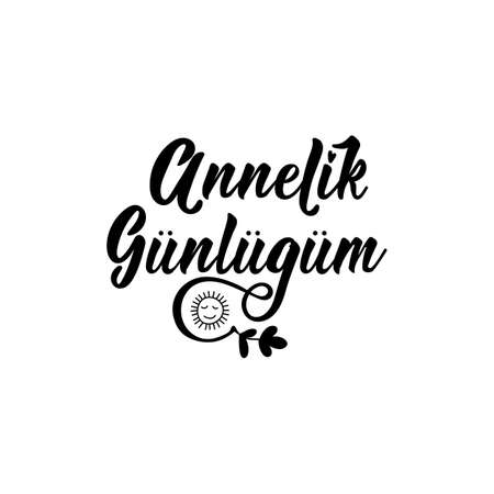 Lettering. Translation from Turkish - My maternity diary. Modern vector brush calligraphy. Ink illustration