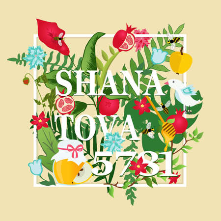 Greeting card for Jewish New Year with flowers and traditional elements of Holiday Rosh Hashanah. Shana Tova. 5781 Banque d'images - 150517407