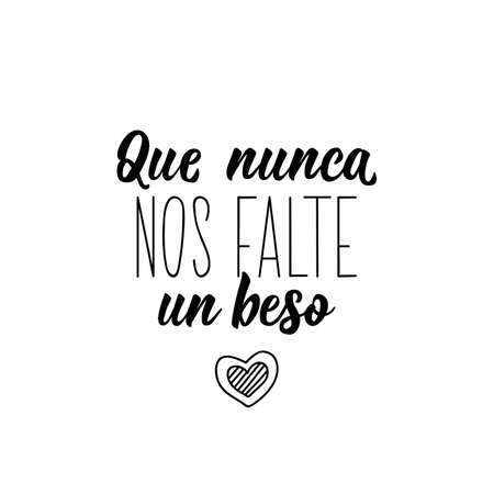 Que nunca nos falte un beso. Lettering. Translation from Spanish - May we never miss a kiss. Element for flyers, banner and posters. Modern calligraphy