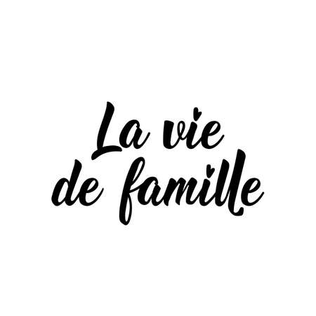 La vie de famille. French lettering. Translation from French - Family life. Element for flyers, banner and posters. Modern calligraphy. Ink illustration