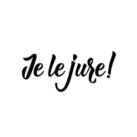 Je le jure. French lettering. Translation from French - I swear. Element for flyers, banner and posters. Modern calligraphy. Ink illustration  イラスト・ベクター素材