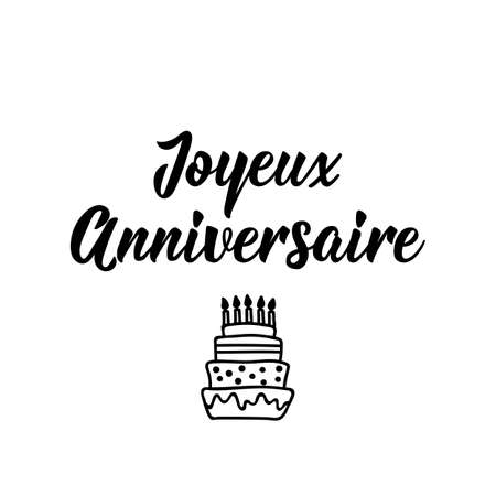 French lettering. Translation from French - Happy Birthday. Element for flyers, banner and posters. Modern calligraphy. Ink illustration  イラスト・ベクター素材